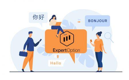Suporte multilíngue ExpertOption